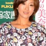 ビックマミィこと美奈子さんが女優デビュー!?刺青はどうなったのでしょうか?気になる現在は!?