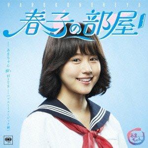 20130819arimura (1)