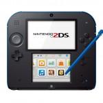 ニンテンドー 2DS Wii U 値下げ
