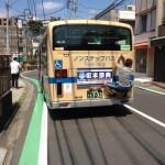 無賃乗車 コツ ツイッター バス