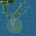台風18号の最新情報!!特別警報の可能性も!?
