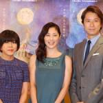 常盤貴子と谷原章介がドラマ「月に祈るピエロ」で共演!『~したいの』が合言葉!?「悪魔のkiss」の再来か!?