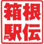 箱根駅伝2014予選会の結果!!13校が出そろった!!【画像】