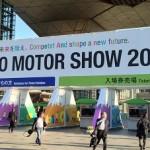 東京モーターショー2013の日程と出展車の最新情報!!レヴォーグ出ましたよ!バイクもあるんですね!【画像】