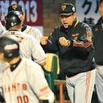 【速報】マー君とうとう負けた!!日本シリーズ第6戦は巨人が勝った!!結果的に4点取られた・・・!【画像】