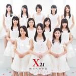 X21がCDデビュー!!吉本実憂(よしもとみゆ)籠谷さくら(こもりや)って誰!?カワイイ?カップは・・・?【画像】