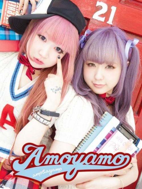 news_large_AMOYAMO_jk