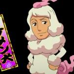 妖怪ウォッチ20話「イケメン犬」今回もレジェンド妖怪の登場です!!あらすじ&ネタバレ!!【画像】